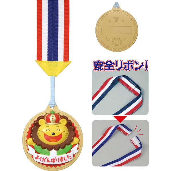 アーテック 3Dビッグメダル ライオン 1895 2個 (直送品)