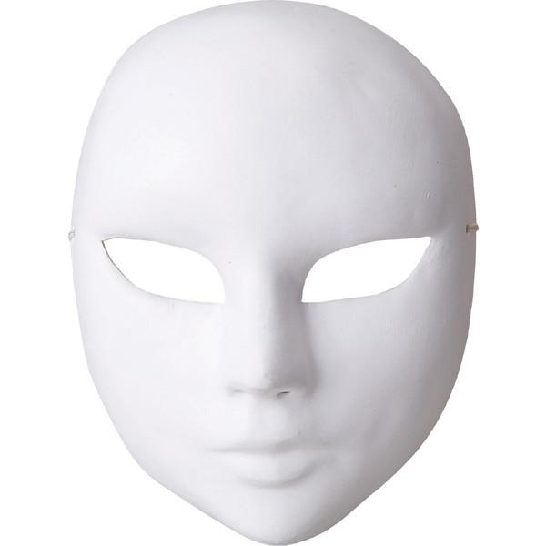 アーテック マスク B 45550 2個 (直送品)