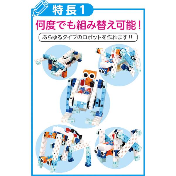 アーテック ブロックスイッチ(ヘッダー袋・品名シ-ル付) 153183 2個 (直送品)