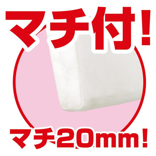 アーテック 作品収納バッグ大/薄紫(マチ付) 11165 10枚 (直送品)