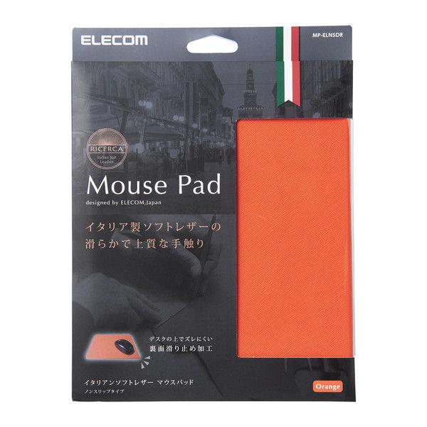 エレコム(ELECOM) マウスパッド/イタリアンソフトレザー/片面/オレンジ 縦220×横180×厚み3mm MP-ELNSDR 1個 (直送品)