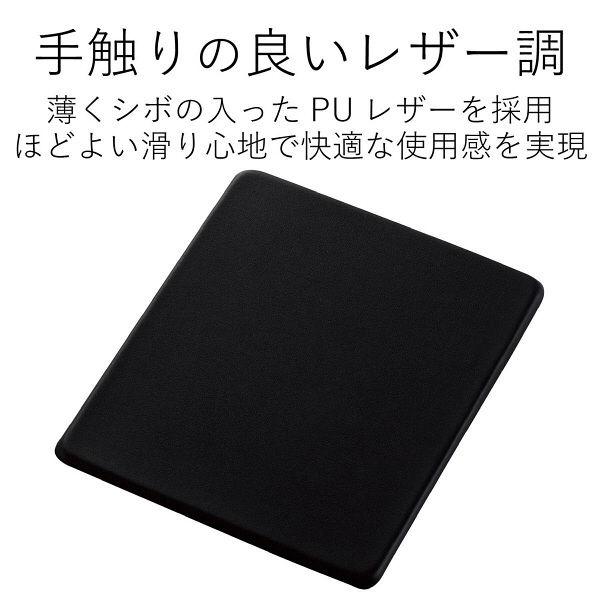 エレコム マウスパッド/ソフトレザー/Sサイズ/ブラック MP-SL01BK 1個
