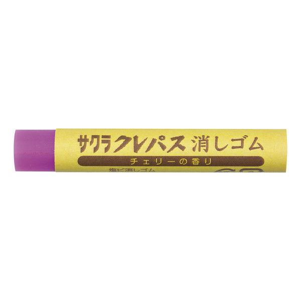 サクラクレパス クレパス消しゴムパック香り付き RC80Cカオリパツク (直送品)
