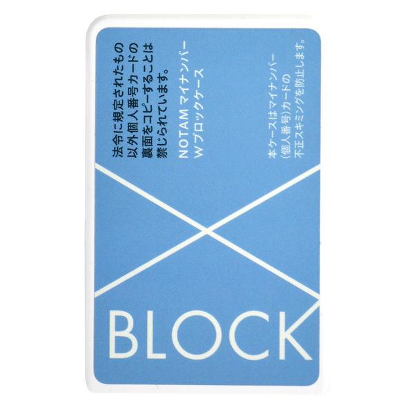 サクラクレパス ノータム・マイナンバーWブロックケース UNH-104#125 (直送品)