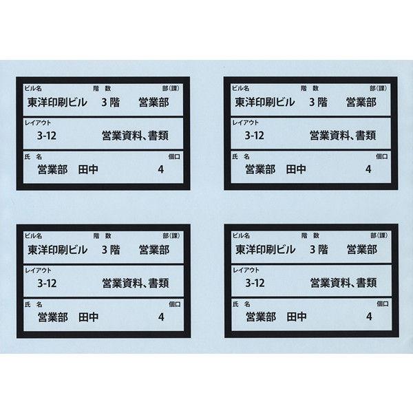 東洋印刷 マルチタイプカラーラベル 4面 CL-50B 1箱(100シート×5セット) (直送品)