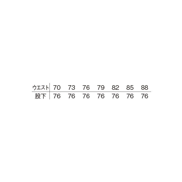 明石スクールユニフォームカンパニー メンズドライバースラックス アイボリー 85 UN014D-1-85 (直送品)