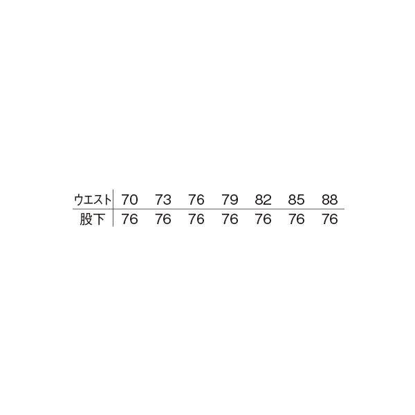 明石スクールユニフォームカンパニー メンズドライバースラックス グレー 76 UN014D-2-76 (直送品)