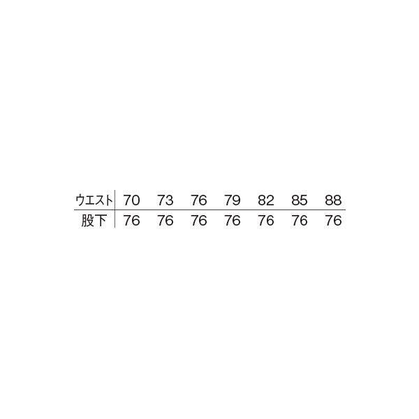 明石スクールユニフォームカンパニー メンズスラックス アイボリー 88 UN014S-1-88 (直送品)