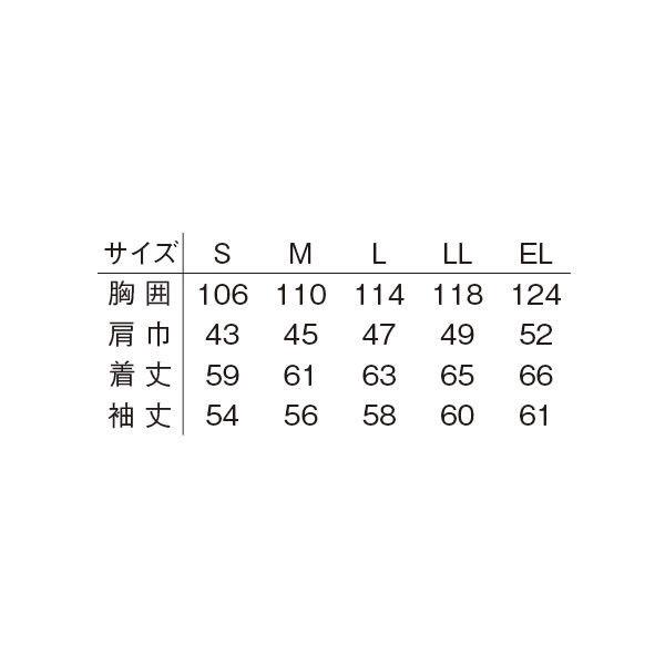 明石スクールユニフォームカンパニー 男女兼用ジャケット ブルーグレー 4L UN051-61-4L (直送品)