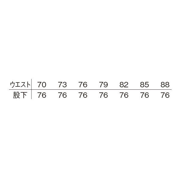 明石スクールユニフォームカンパニー メンズスラックス ベージュ 76 UN052S-3-76 (直送品)