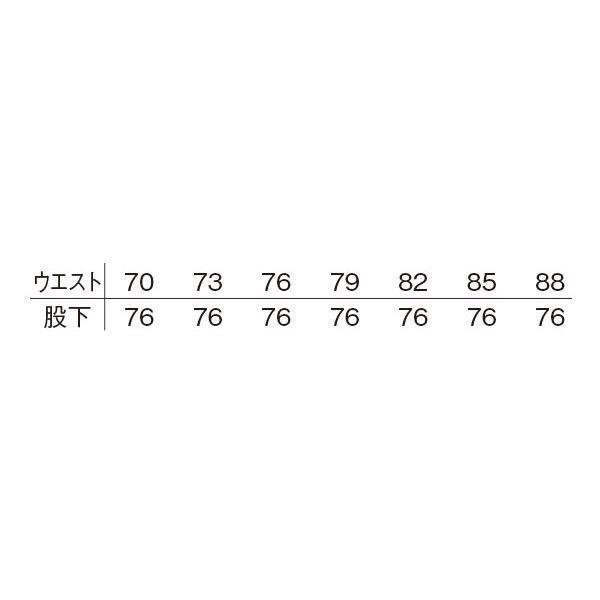 明石スクールユニフォームカンパニー メンズスラックス ブルーグレー 88 UN052S-61-88 (直送品)