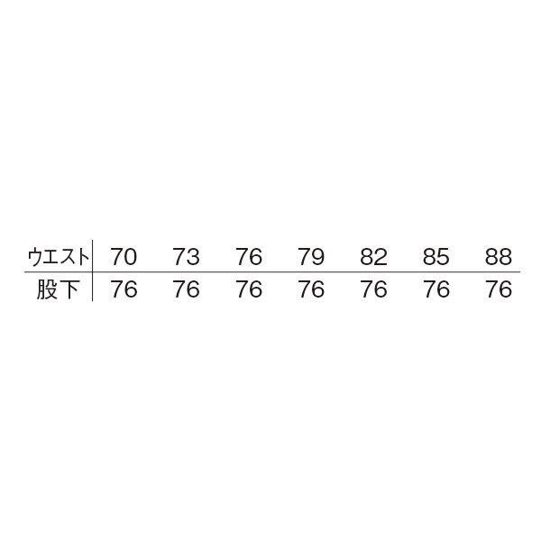 明石スクールユニフォームカンパニー メンズスラックス ブルーグレー 76 UN057S-61-76 (直送品)