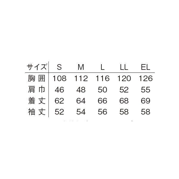 明石スクールユニフォームカンパニー 男女兼用ブルゾン ネイビー S UN071-7-S (直送品)