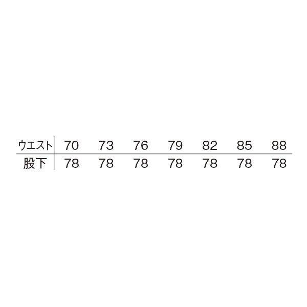 明石スクールユニフォームカンパニー メンズツータックスラックス ブルー 85 UN072-6-85 (直送品)