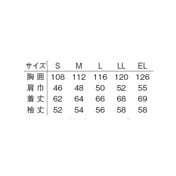 明石スクールユニフォームカンパニー 男女兼用ブルゾン ブルー×ターコイズグリーン 5L UN074-6-5L (直送品)