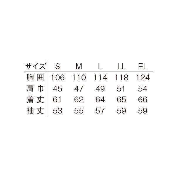 明石スクールユニフォームカンパニー 男女兼用ブルゾン グリーン 5L UN080-10-5L (直送品)
