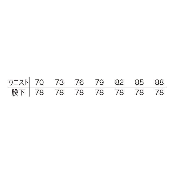 明石スクールユニフォームカンパニー メンズツータックスラックス グレー 88 UN081S-4-88 (直送品)