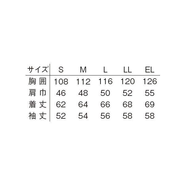 明石スクールユニフォームカンパニー 男女兼用ブルゾン ネイビー M UN086-7-M (直送品)