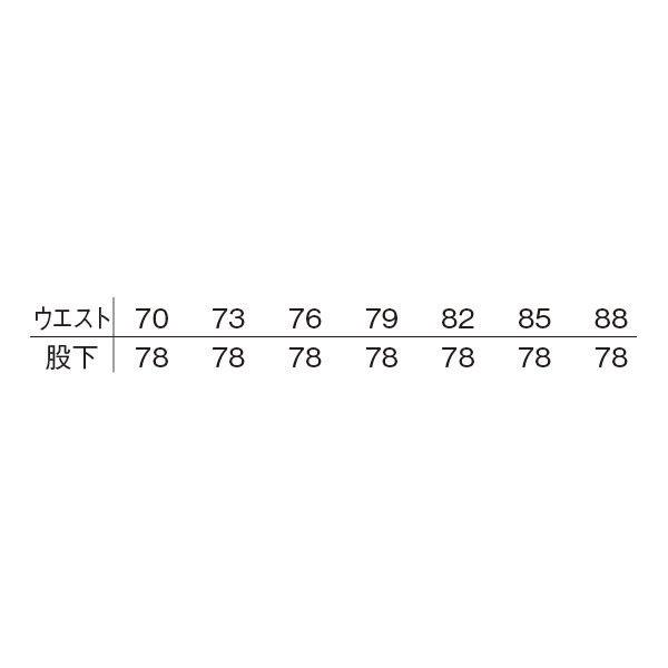 明石スクールユニフォームカンパニー メンズワンタックスラックス ネイビー 73 UN087S-7-73 (直送品)