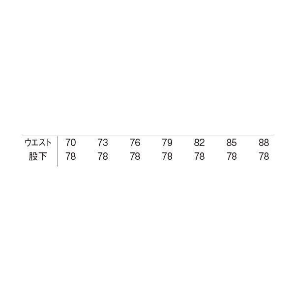 明石スクールユニフォームカンパニー メンズワンタックスラックス ライトパープル 76 UN1301-64-76 (直送品)
