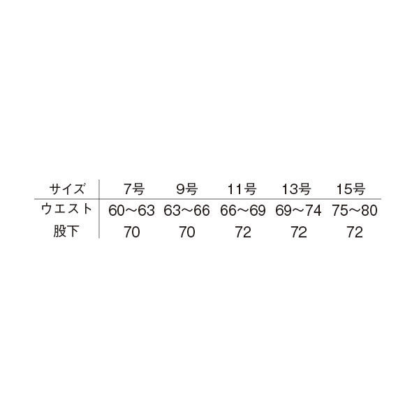 明石スクールユニフォームカンパニー レディーススラックス グレー 7 UN1311-4-7 (直送品)