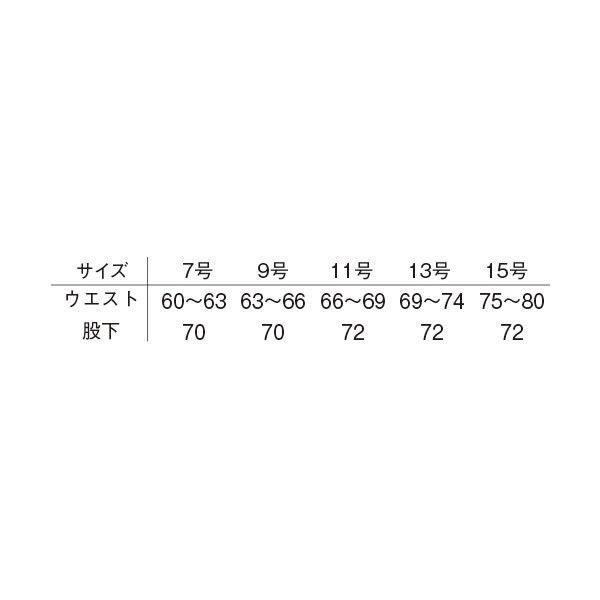 明石スクールユニフォームカンパニー レディースカーゴパンツ グレー 15 UN1312-4-15 (直送品)