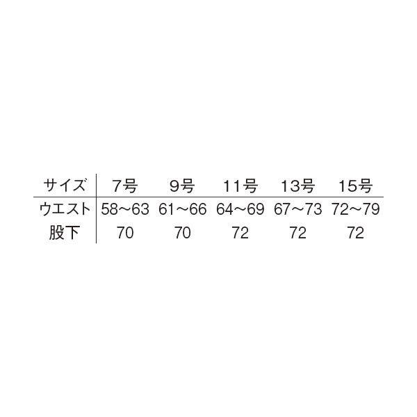 明石スクールユニフォームカンパニー レディースツータックスラックス バイオレット 7 UN159-85-7 (直送品)