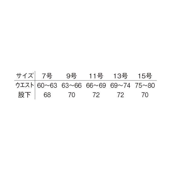 明石スクールユニフォームカンパニー レディーススラックス サックス 7 UN1821-5-7 (直送品)