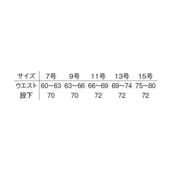 明石スクールユニフォームカンパニー レディースツータックスラックス ローズピンク 15 UN1832-86-15 (直送品)