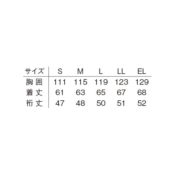 明石スクールユニフォームカンパニー 男女兼用半袖ブルゾン グリーン L UN1913-10-L (直送品)