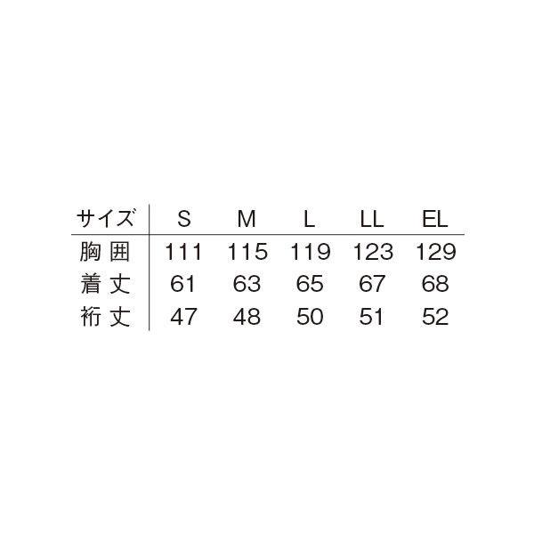 明石スクールユニフォームカンパニー 男女兼用半袖ブルゾン ライトパープル L UN1913-64-L (直送品)