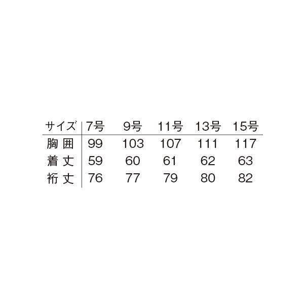 明石スクールユニフォームカンパニー レディースブルゾン グリーン 7 UN2340-10-7 (直送品)