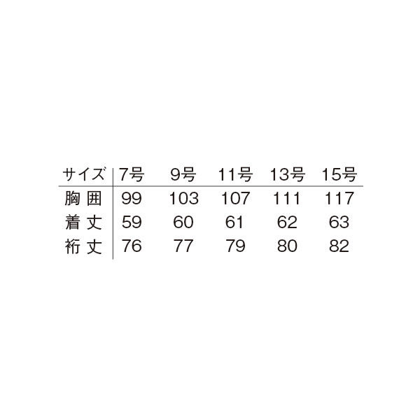 明石スクールユニフォームカンパニー レディースブルゾン サックス 7 UN2340-62-7 (直送品)