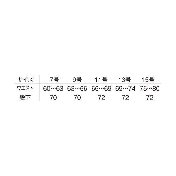 明石スクールユニフォームカンパニー レディースワンタックスラックス シルバーグレー 17 UN2341-4-17 (直送品)