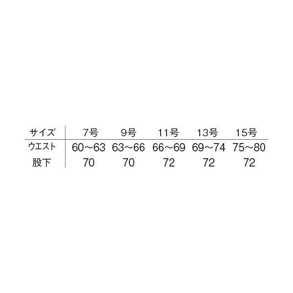 明石スクールユニフォームカンパニー レディースワンタックスラックス サックス 7 UN2341-62-7 (直送品)
