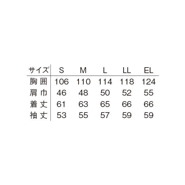 明石スクールユニフォームカンパニー 男女兼用ブルゾン マスタード EL UN300-91-EL (直送品)
