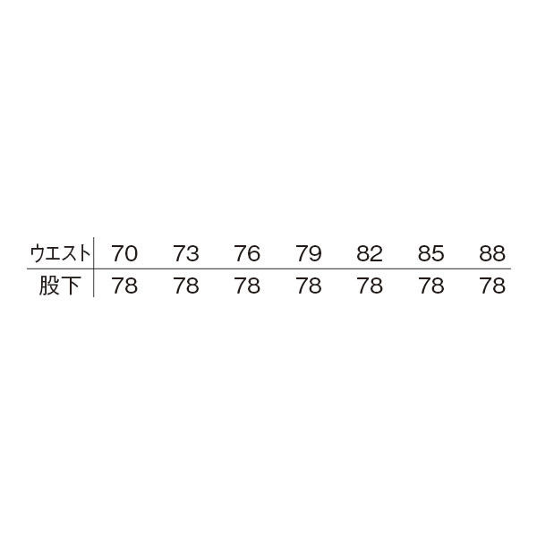 明石スクールユニフォームカンパニー メンズツータックスラックス グリーン 91 UN301-10-91 (直送品)