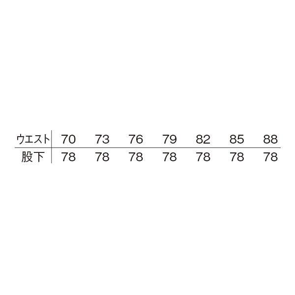 明石スクールユニフォームカンパニー メンズツータックスラックス グレー 85 UN301-4-85 (直送品)