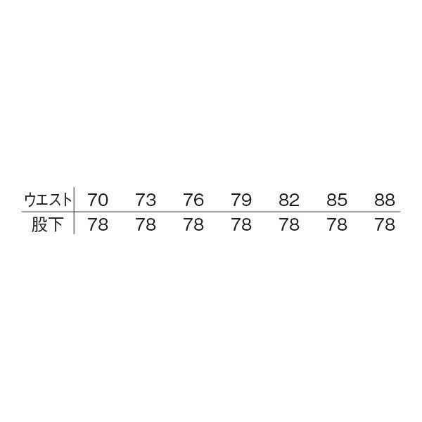 明石スクールユニフォームカンパニー メンズドライバースラックス ブルーグレー 76 UN302-61-76 (直送品)