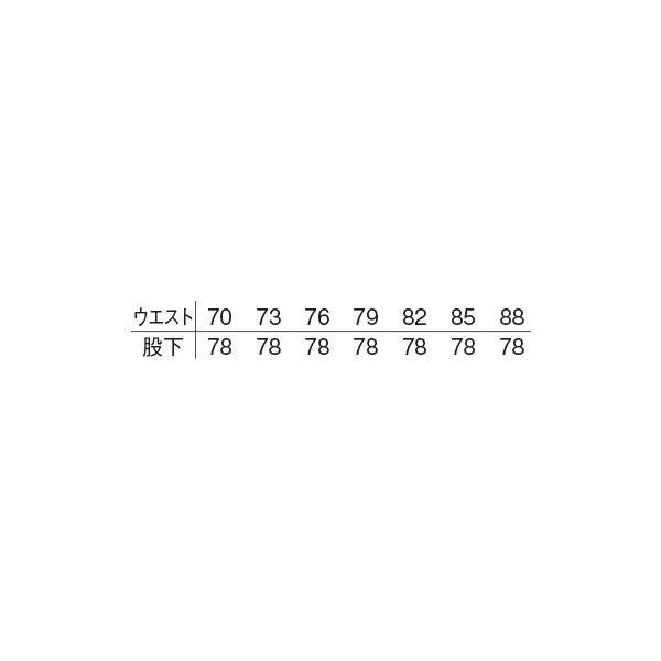 明石スクールユニフォームカンパニー メンズツータックスラックス ミストブルー 85 UN331-65-85 (直送品)