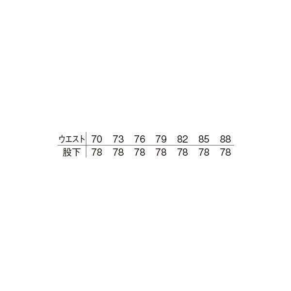 明石スクールユニフォームカンパニー メンズドライバースラックス ミストブルー 79 UN332-65-79 (直送品)