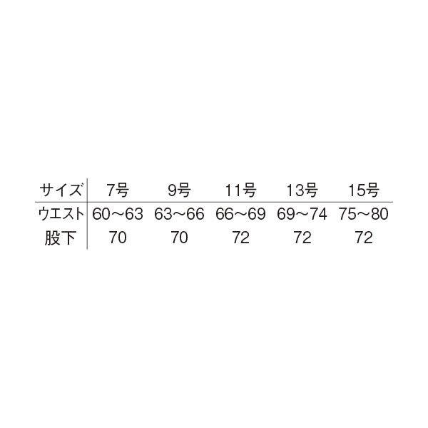 明石スクールユニフォームカンパニー レディースワンタックスラックス ピンク 17 UN3371-82-17 (直送品)