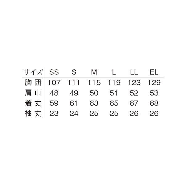 明石スクールユニフォームカンパニー 男女兼用半袖ブルゾン ネイビー EL UN3373-7-EL (直送品)