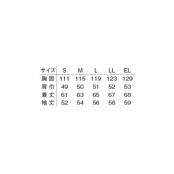明石スクールユニフォームカンパニー 男女兼用ブルゾン ミストブルー S UN338-65-S (直送品)