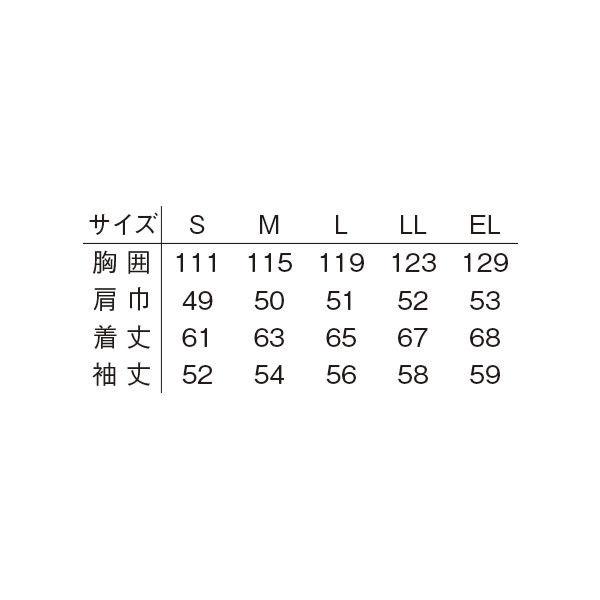明石スクールユニフォームカンパニー 男女兼用ブルゾン アースグリーン M UN410-15-M (直送品)