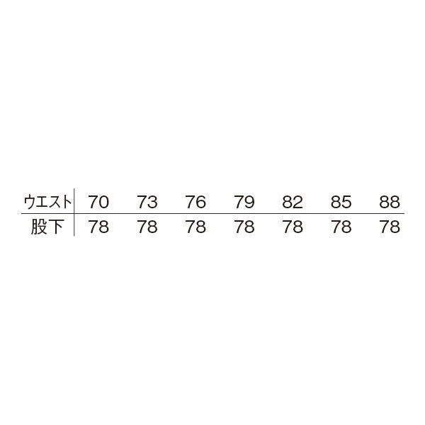 明石スクールユニフォームカンパニー メンズドライバースラックス ミストブルー 73 UN412-65-73 (直送品)