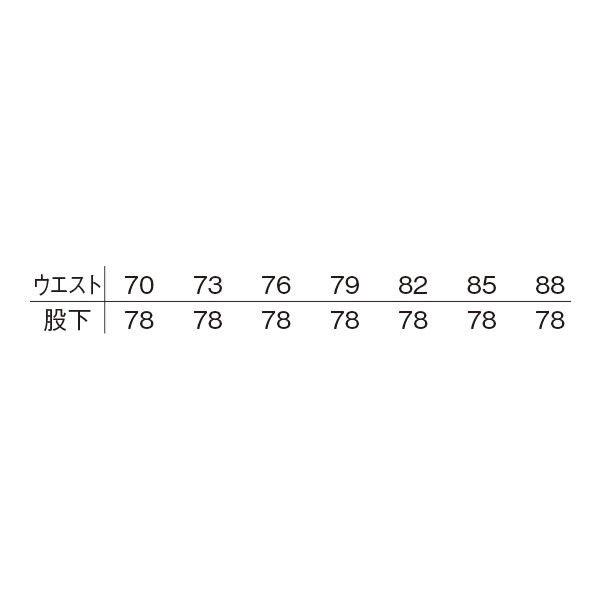 明石スクールユニフォームカンパニー メンズドライバースラックス ネイビー 85 UN412-7-85 (直送品)