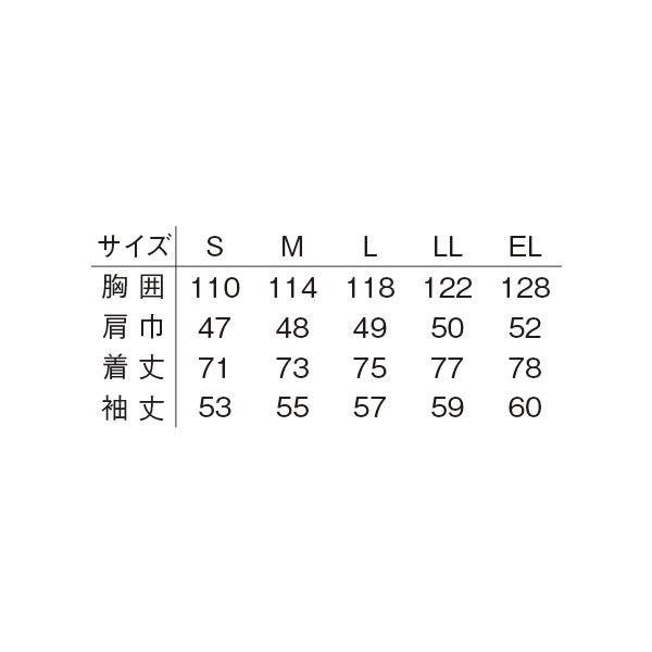 明石スクールユニフォームカンパニー 男女兼用シャツ ネイビー S UN416-7-S (直送品)