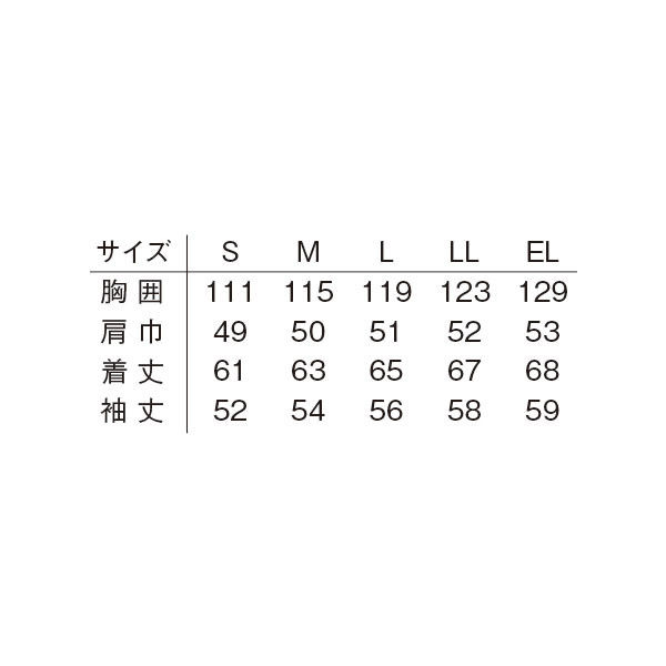 明石スクールユニフォームカンパニー 男女兼用ブルゾン ネイビー 5L UN430-7-5L (直送品)