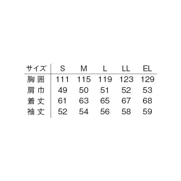 明石スクールユニフォームカンパニー 男女兼用ブルゾン ネイビー EL UN430-7-EL (直送品)